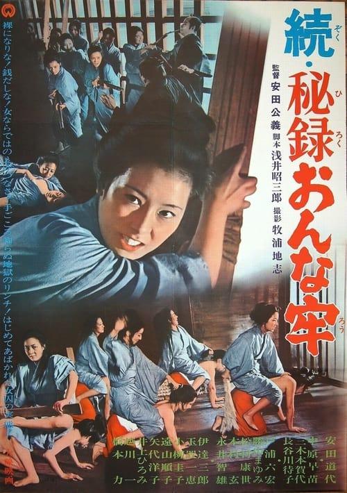 Sequel: Secret Report From A Women's Prison