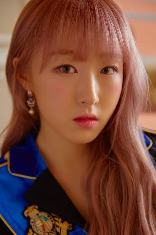Park Soo-bin