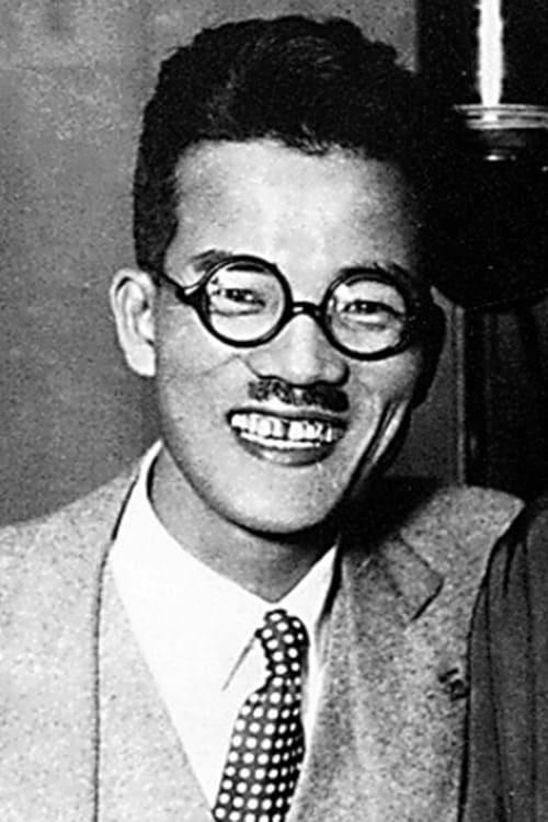 Entatsu Yokoyama