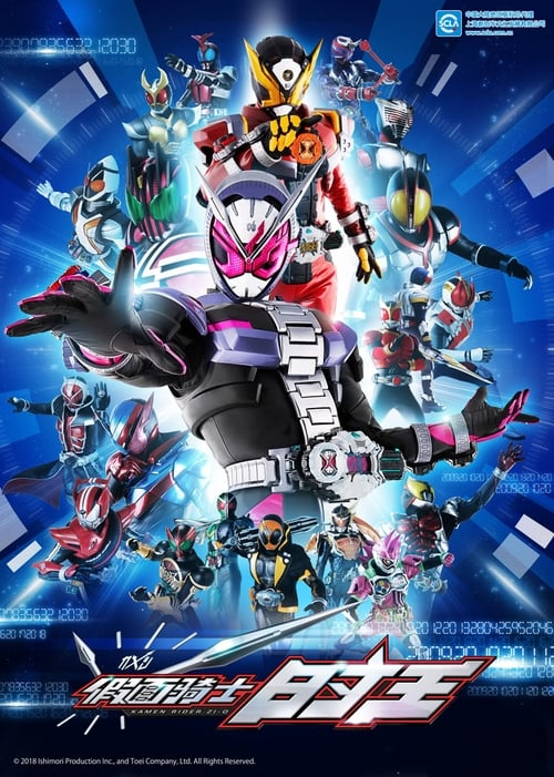 Kamen Rider - Happy New Woz 2019