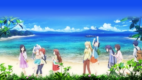 Non Non Biyori: Vacation Poster