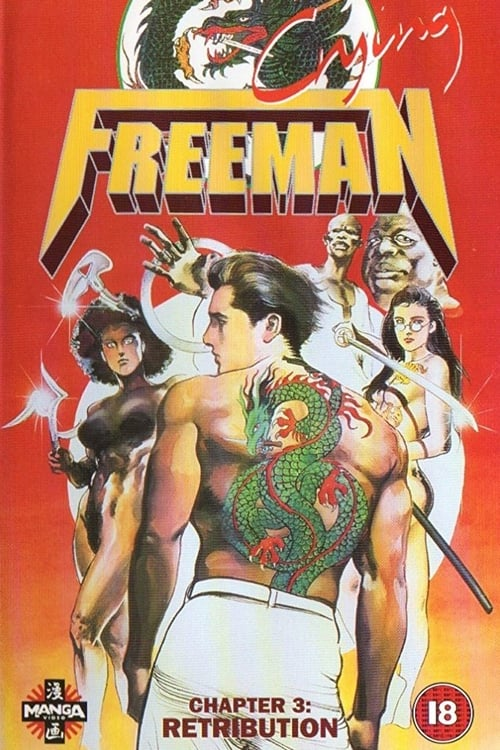 Crying Freeman 3: Shades of Death, Part 2