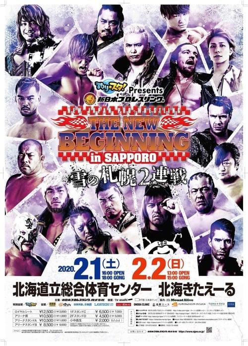 NJPW The New Beginning In Sapporo 2020 - Night 2