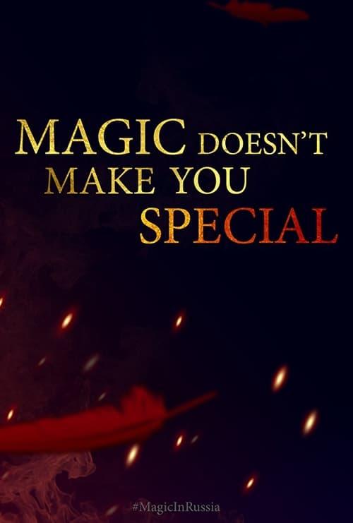 Magic First