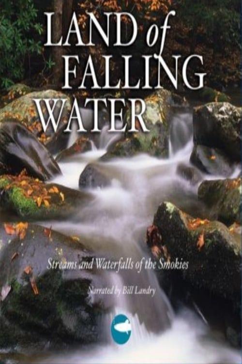 Smoky Mountain Explorer - Land of Falling Water