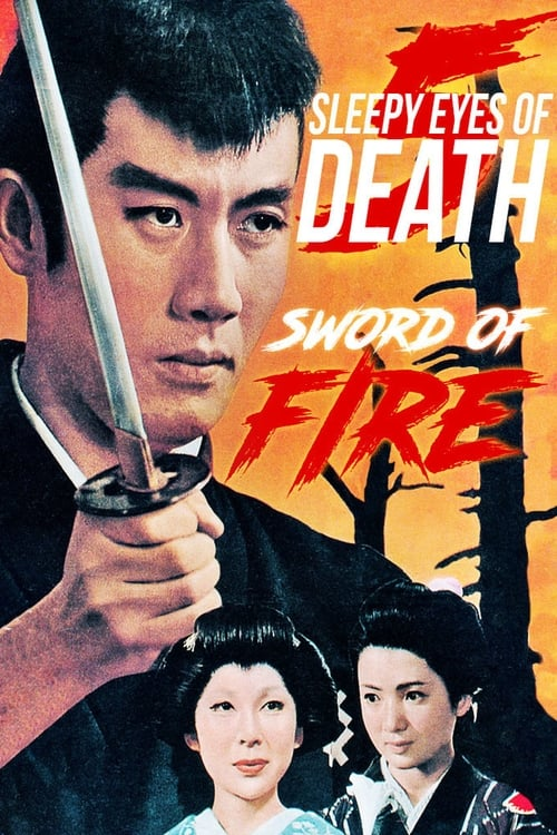 Sleepy Eyes of Death 5: Sword of Fire stream movies online free