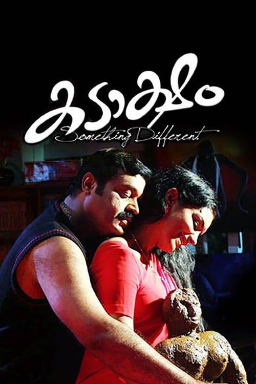 Watch Kadaksham Full Movie Download