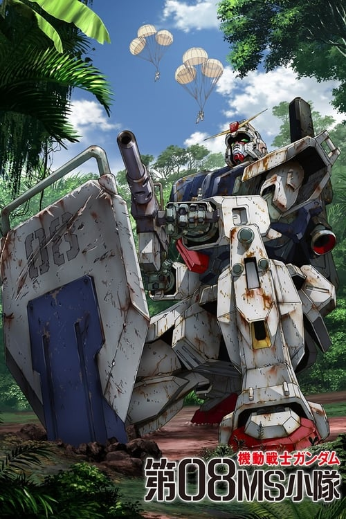 Mobile Suit Gundam: The 08th MS Team - Battle in Three Dimensions
