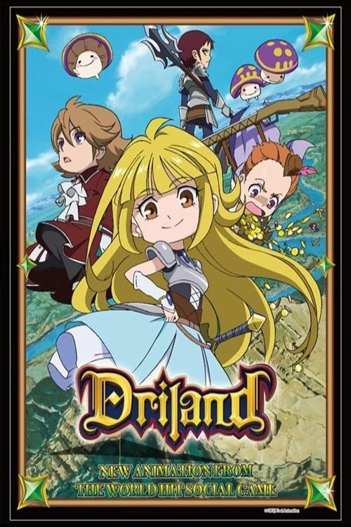 Driland