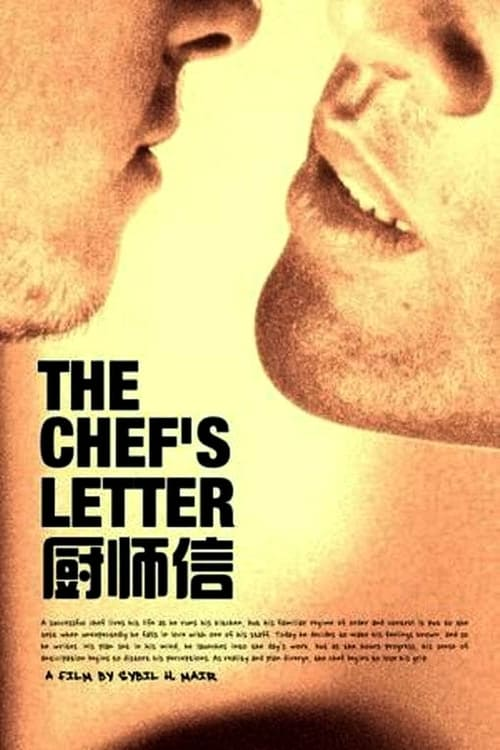 The Chef's Letter