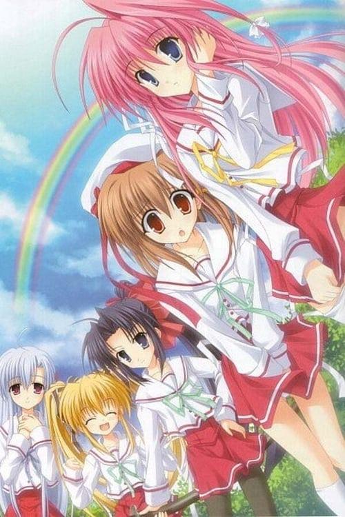 Gift ~eternal rainbow~