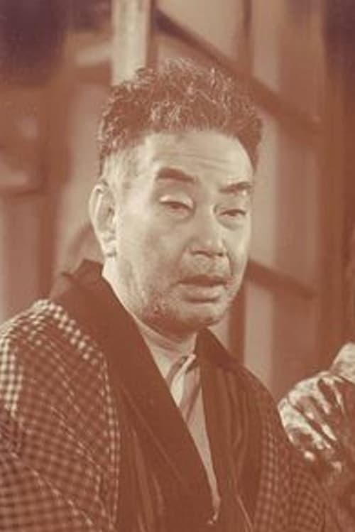 Ganjirô Nakamura II