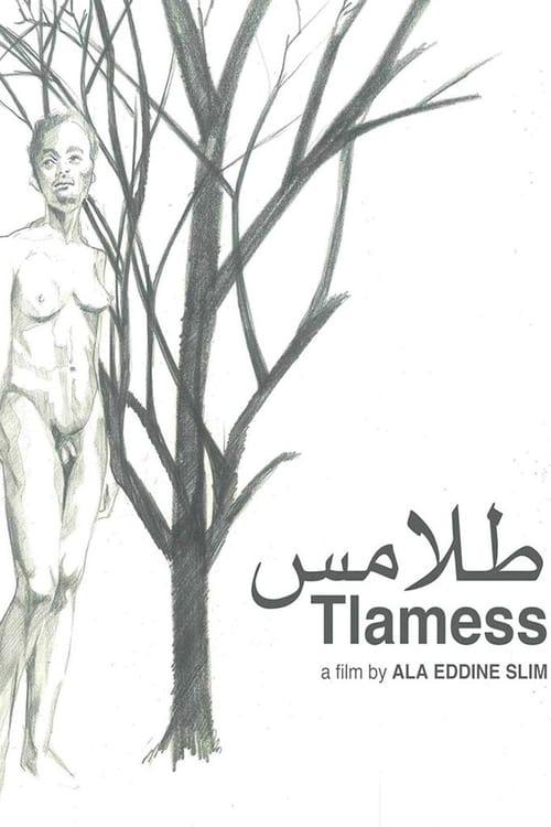 Tlamess
