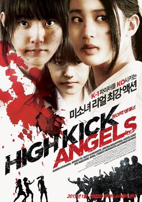High Kick Angels