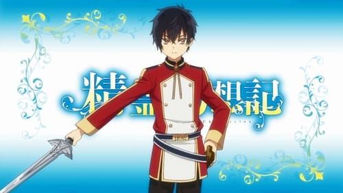 Seirei Gensouki: Spirit Chronicles Episode 11