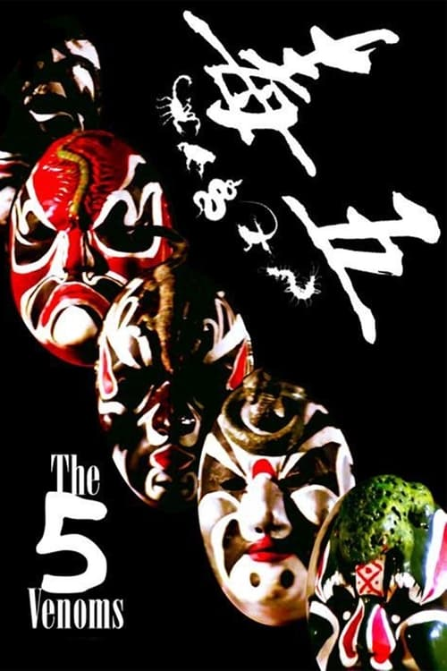 The Five Venoms