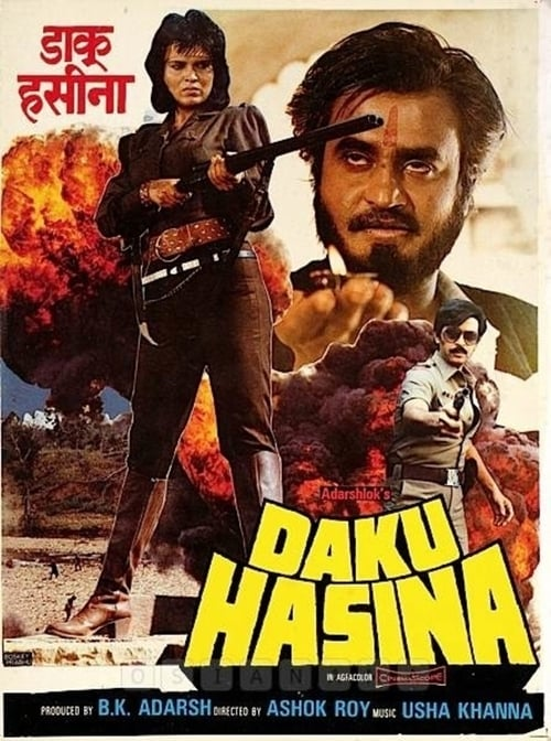 Daku Hasina