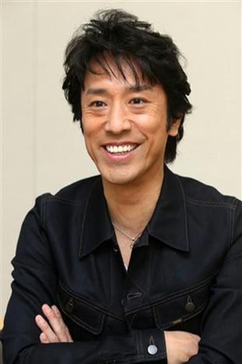 Toshio Kakei