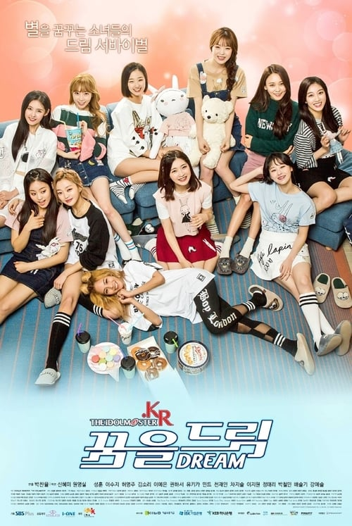 The iDOLM@STER.KR