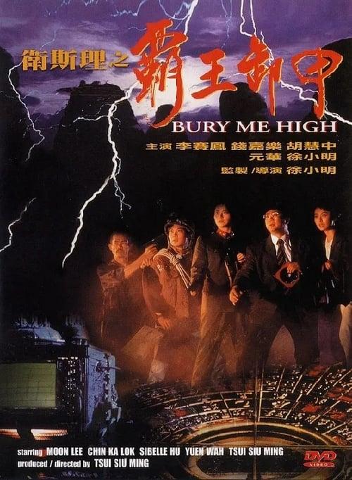Bury Me High