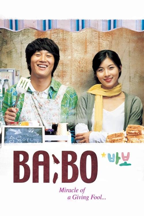 BA:BO - Miracle of Giving Fool