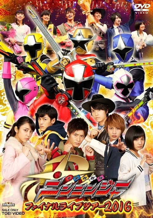 Shuriken Sentai Ninninger: Final Live Tour 2016