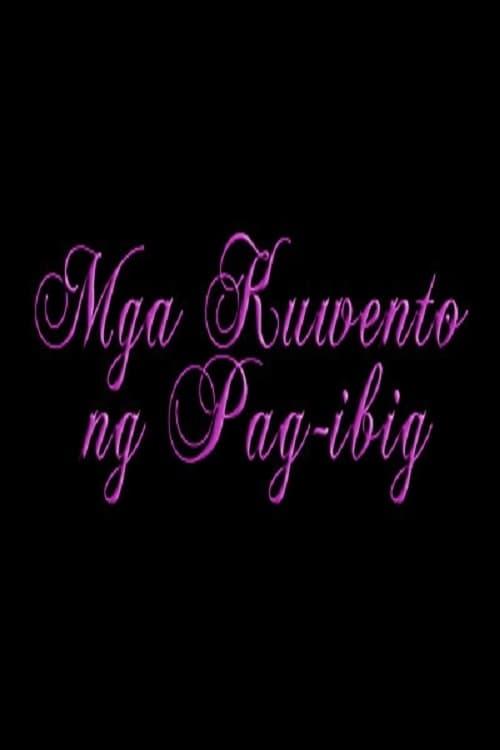 Mga kuwento ng pag-ibig