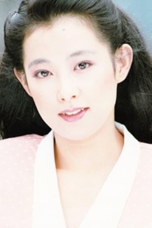 Yuko Kazu