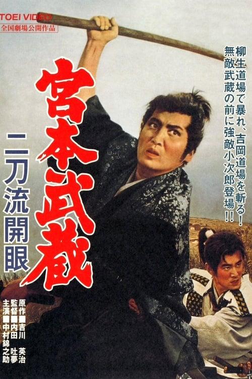 Miyamoto Musashi: Birth of Two Sword Style