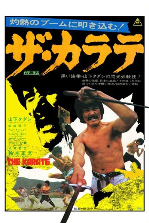 The Karate