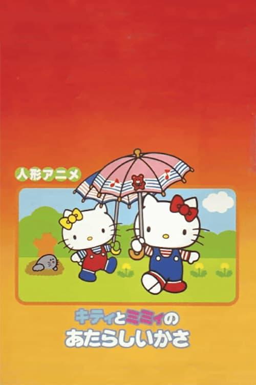 Kitty and Mimi's New Umbrella