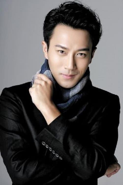 Hawick Lau