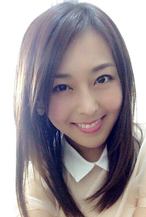 Emi Itou