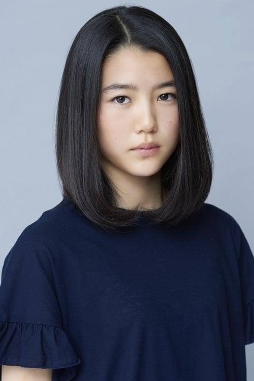 Hina Yukawa