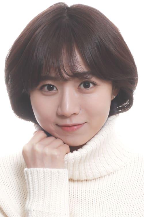 Son Min-ji