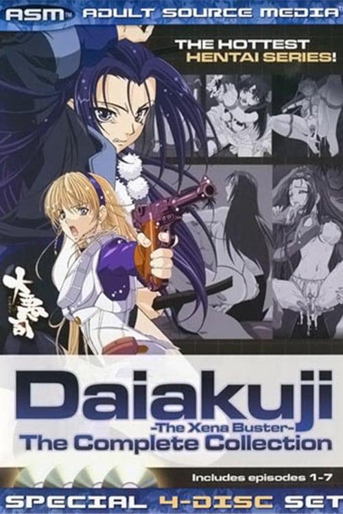 Daiakuji -The Xena Buster