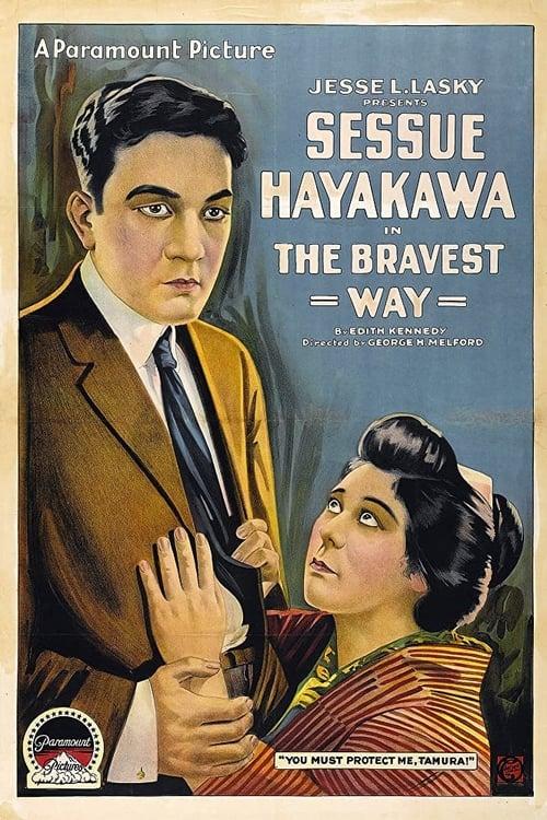 The Bravest Way