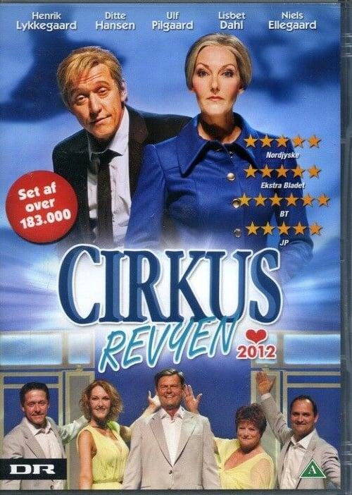 Cirkusrevyen 2012