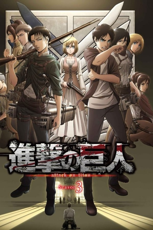 Shingeki no Kyojin (L'Attaque des Titans)  Saison 3