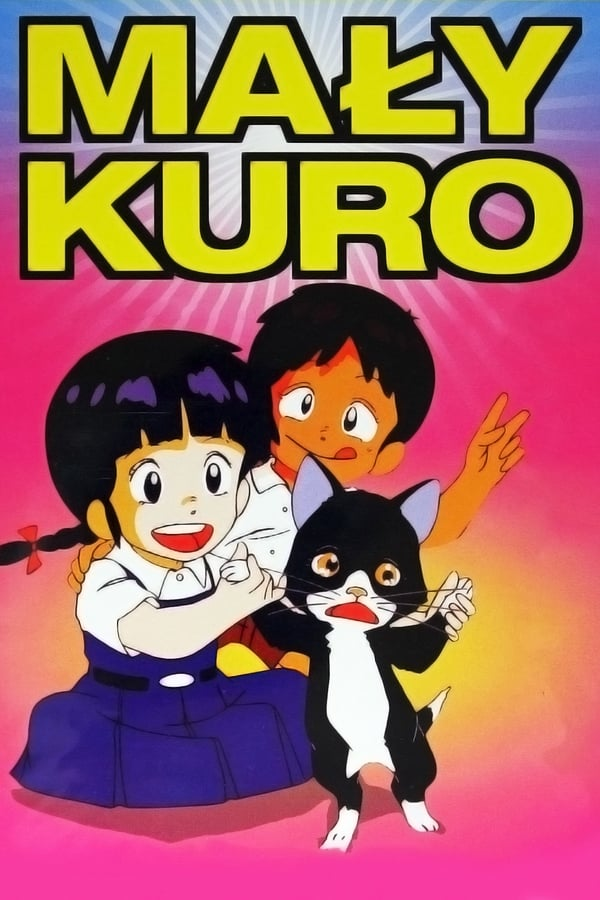Summer With Kuro
