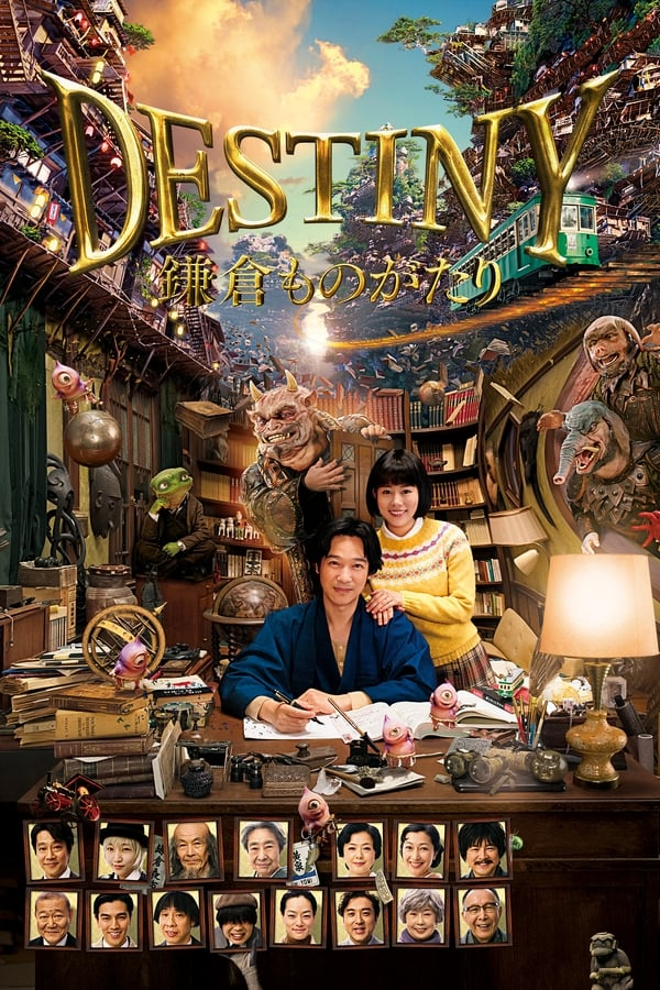 Baixar Destiny: The Tale of Kamakura (2017) Dublado via Torrent