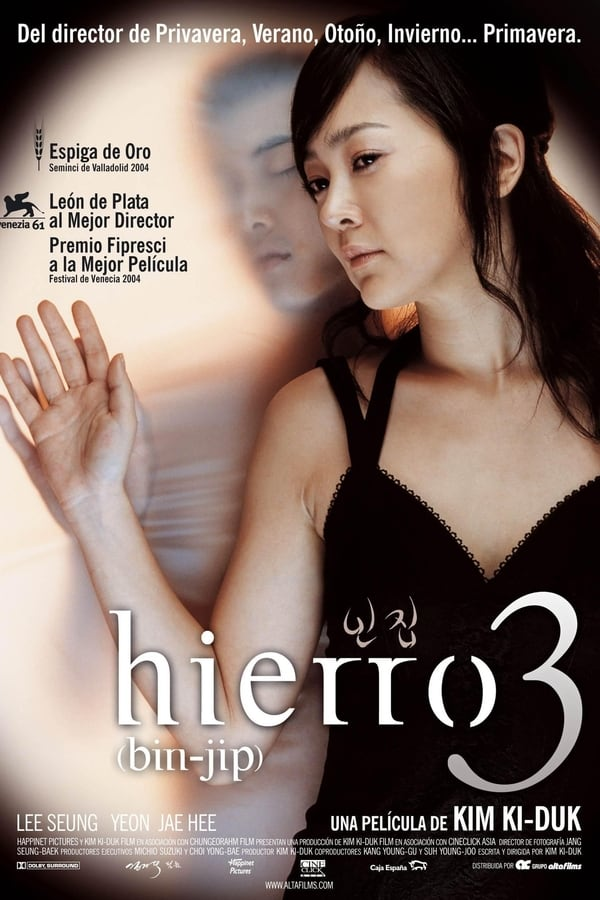 Hierro 3 (3-Iron)
