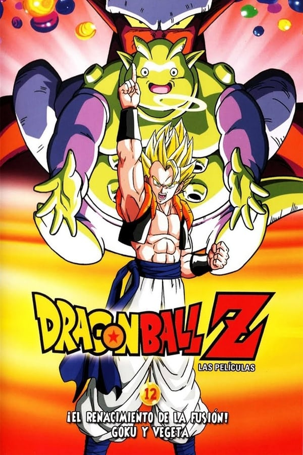 Dragon Ball Z: ¡Fusion!
