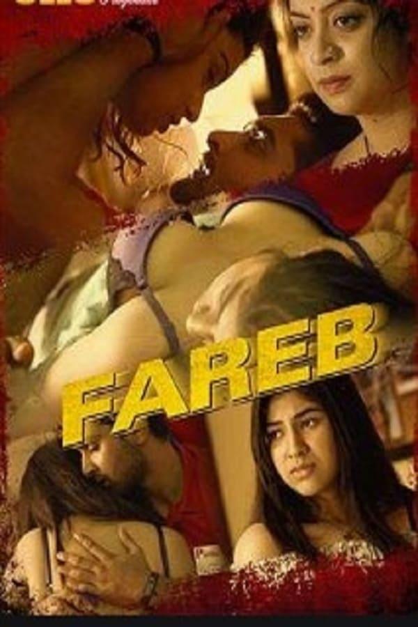 Fareb: Season 1