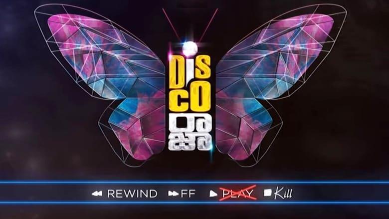 Disco Raja  [2019]