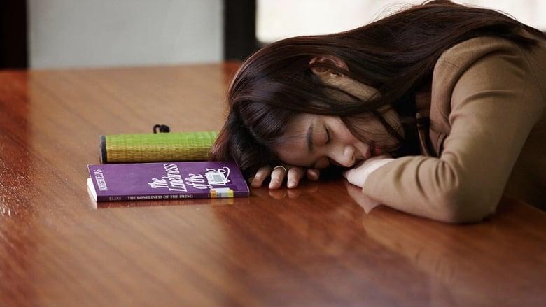 Nobodys Daughter Hae Won  [2013]