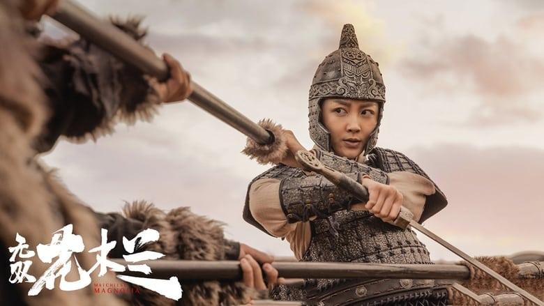 Matchless Mulan  [2020]