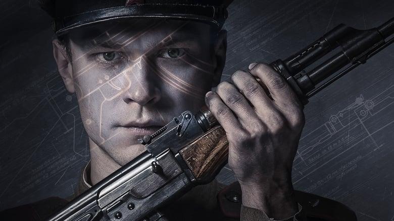 Ak 47 Kalashnikov  [2021]