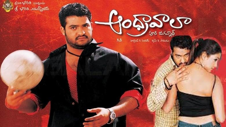 Andhrawala  [2004]