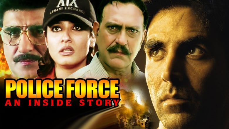 Police Force  [2004]
